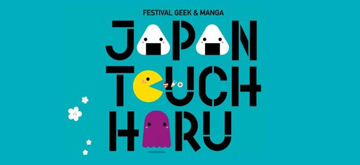 Japan Touch Haru 2016 - le printemps de la Japan Touch