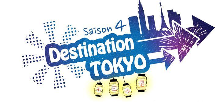 Destination Tokyo 4