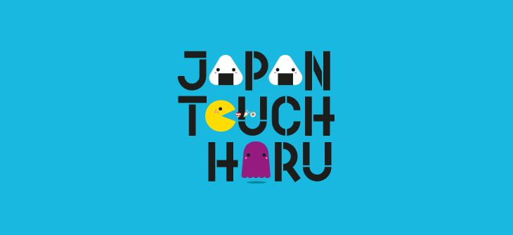 Japan Touch Haru et Geek Touch 2018