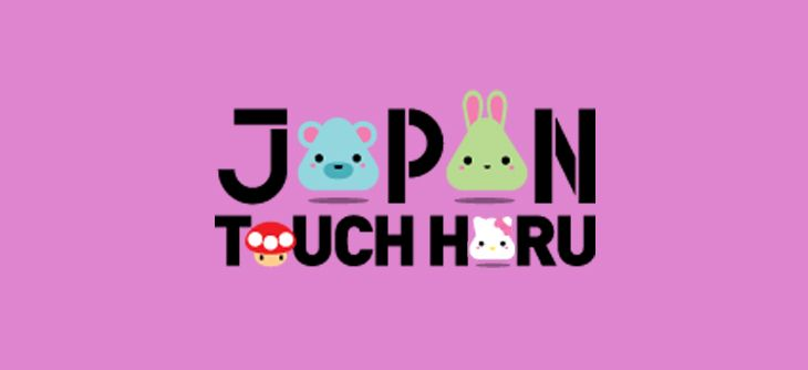 Japan Touch Haru et Geek Touch 2019