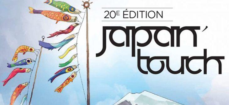 Japan Touch 2018 - 20ème édition du festival de la culture japonaise à Lyon