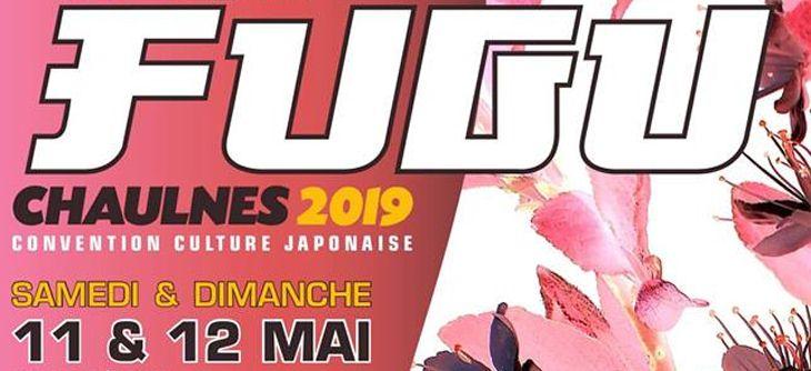 Fugu Chaulnes 2019 - salon dédié à la culture japonaise