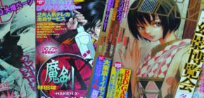 Mythes et réalités du manga