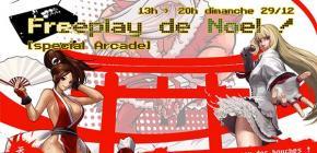 Freeplay de Noël Spécial Arcade x Hokuto Suisse