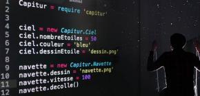 C'est quoi le code ?