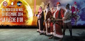 EpicBadass Xmas Party - Noël 3.0 avec Soirée Geek (annulé)