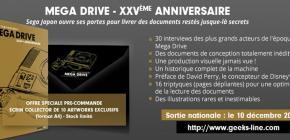 Sortie Mega Drive - XXVè Anniversaire