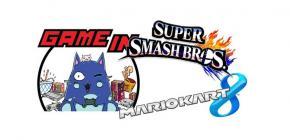 Game-In - Journée spéciale Nintendo Wii U