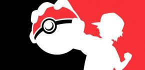 Championnat Régional - Play!Pokémon