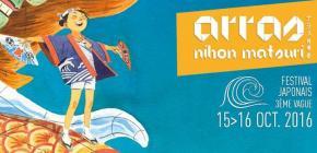 Arras Nihon Matsuri 2016