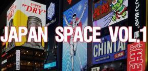 Japan Space - Volume 1