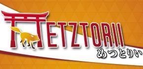 Metz'Torii 2017