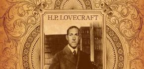 H.P. Lovecraft : Exposition jouable