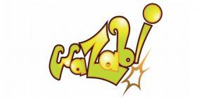 Wazabi 2017 - 12ème édition