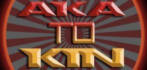 Aka to Kin Level 3