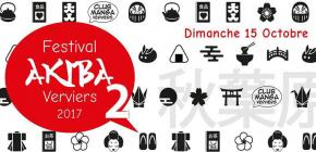 Festival Akiba