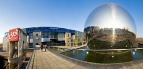 Cité des sciences et de l'industrie - Pré-ouverture de l'e-LAB, Espace Jeu Vidéo