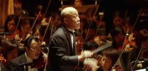 Concert symphonique Joe Hisaichi - 3D ORCHESTRA