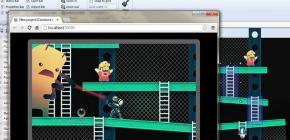 Stage de Création d'un jeu Vidéo