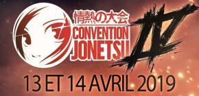 Jonetsu 2019 - quatrième convention des créateurs et des métiers de l'anime et manga