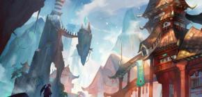 Colloque - le jeu vidéo au carrefour de l'histoire, des arts et des médias