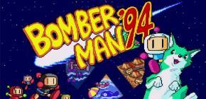 Saison 2 tournoi Bomberman 94 sur PC Engine