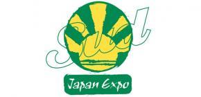 Japan Expo Sud 2020 - 11ème vague