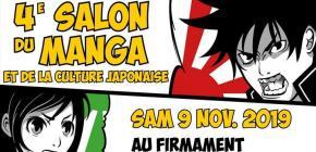 Salon manga de Firminy 2019