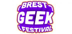Brest Geek Festival