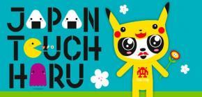 Japan Touch Haru et Geek Touch 2020