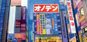 Passionnément Manga 2020