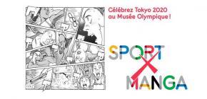 Tokyo 2020 - Afterwork#3 La Nuit de l'anime