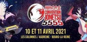 Jonetsu 5555 - cinquième convention des créateurs et des métiers de l'anime et manga