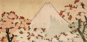 Festival Momiji 4ème édition