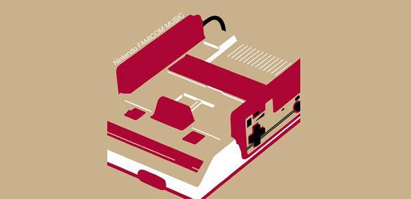 Le CD Nintendo plein de tubes pour les 30 ans de la Famicom