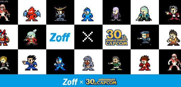 Des lunettes Mega Man et Resident Evil pour les 30 ans de Capcom