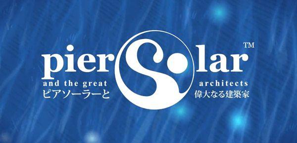Pier Solar HD - un trailer officiel de toute beauté