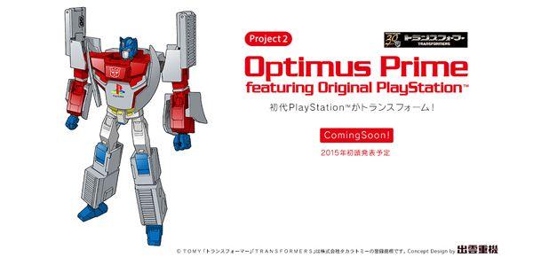 Le robot Transformers Optimus Prime Playstation 1
