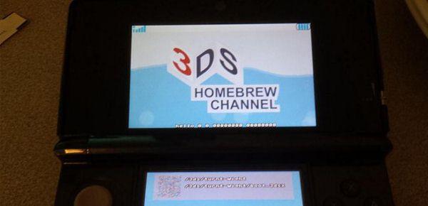 Nintendo 3DS Homebrew Channel - c'est possible !