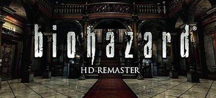 Resident Evil HD Remaster (2015), Chris et Jill font du Snowboard ?