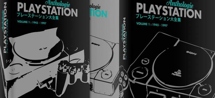 Après la Megadrive, la Playstation aura son anthologie