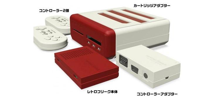La console Retro Freak, c'est chic !