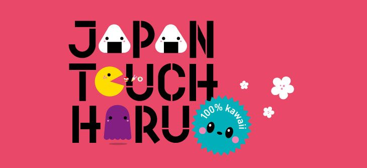 Japan Touch Haru et Geek Touch - quand l