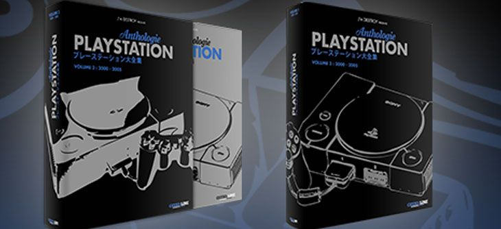PlayStation Anthologie Vol.3 disponible le 14 mars 2016