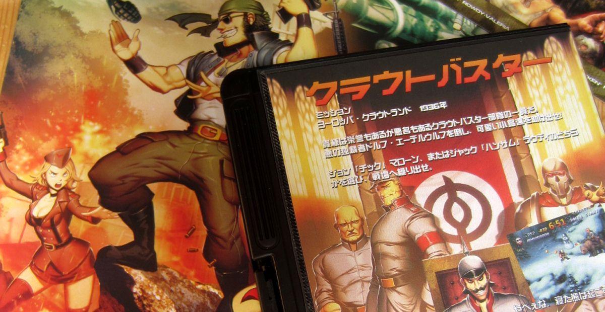 Kraut Buster - le prochain run and gun Neo Geo sort de son silence