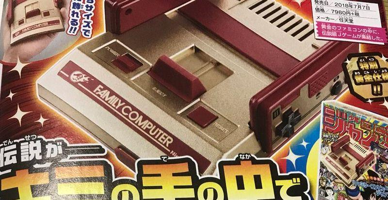 Nintendo annonce une Famicom mini Shōnen Jump