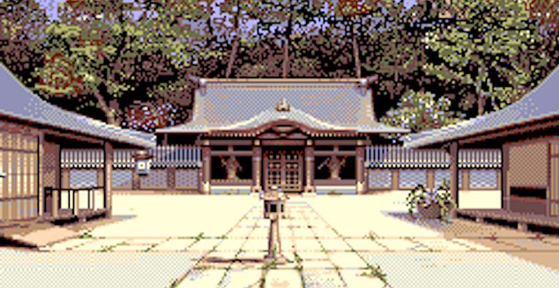 Sukiya, la suite de Maupiti Island sur Sega Mega Drive... avant la Dreamcast ?