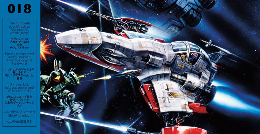 Data Discs sortira un triple vinyle de la bande originale de Thunder Force IV !