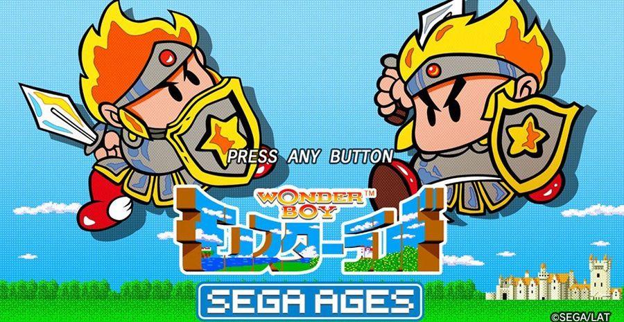 Wonder Boy in Monster Land - la version Nintendo Switch SEGA AGES dévoilée