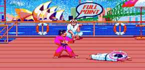 International Karate porté sur Amiga